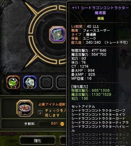 DN 2011-12-01 20-01-29 Thu