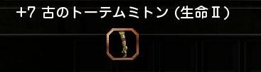 DN 2011-12-06 12-01-52 Tue