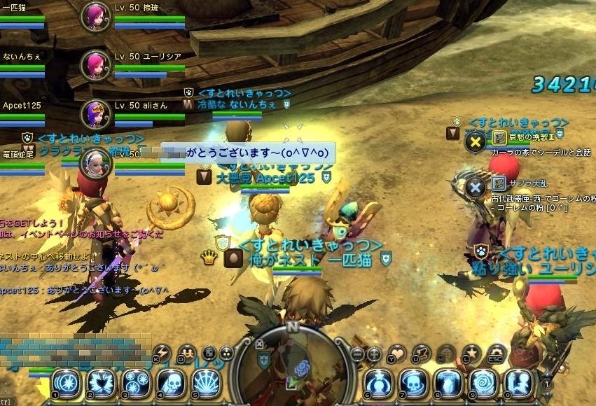 DN 2011-12-08 22-42-51 Thu