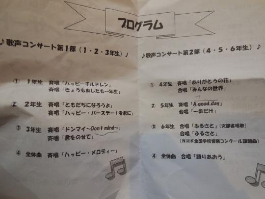 2013.11.05 歌声コンサート 001