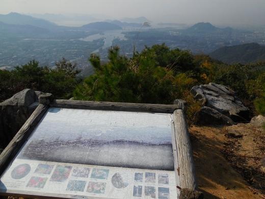 2013.11.16 日の浦山 065