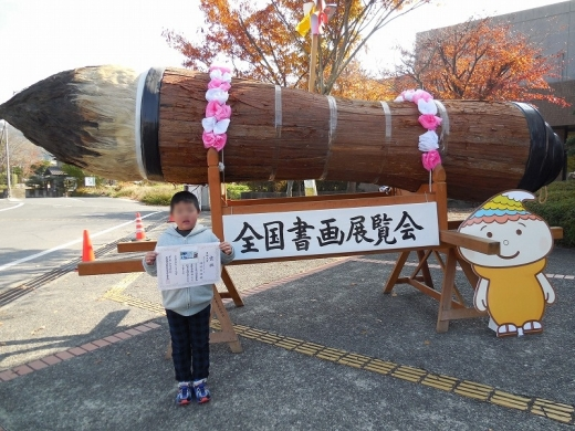 2013.11.24 おゆうぎ会 058