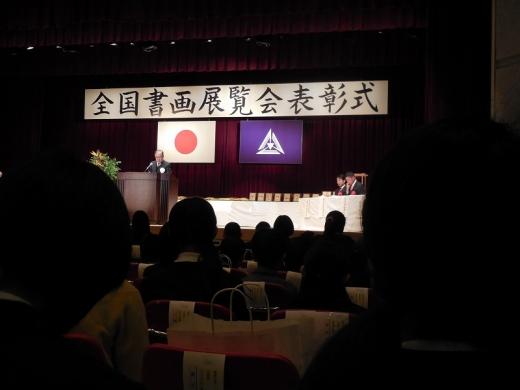 2013.11.24 おゆうぎ会 010