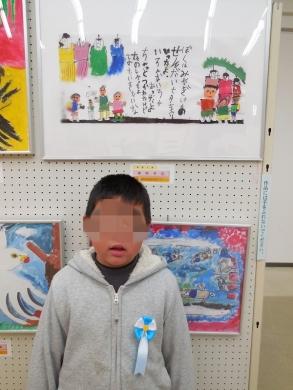 2013.11.24 おゆうぎ会 007