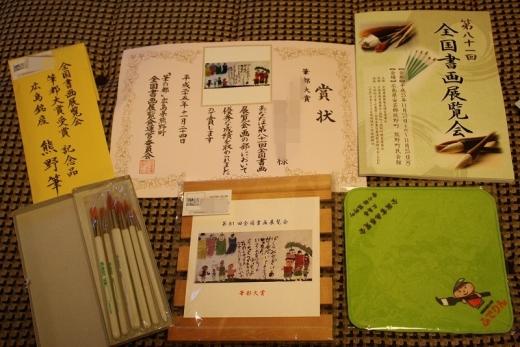 2013.11.24 おゆうぎ会 060