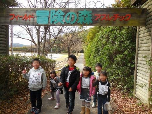 2013.11.30 ふれパク 002