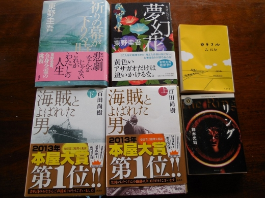 2013.12.11 毛筆 001