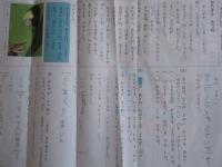 DCIM1802.jpg