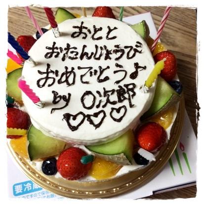 cake77.jpg