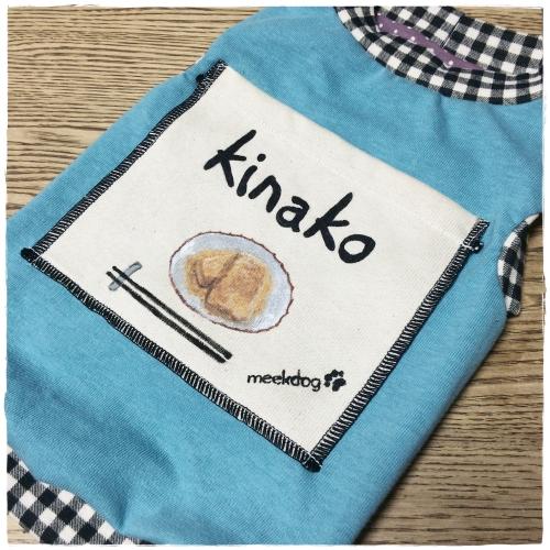 kinaki22.jpg