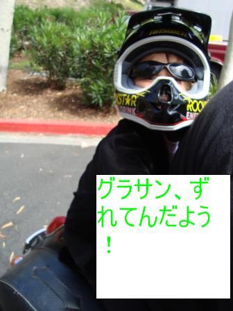 9-18 s bike