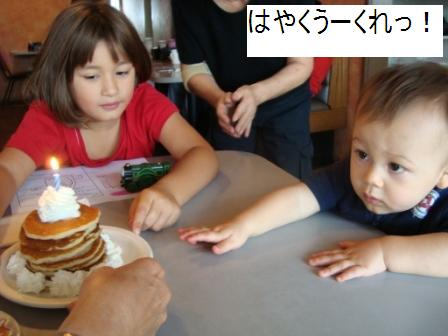 10-23 d b pancakes , s