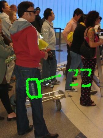 11-19 tag  airport tag