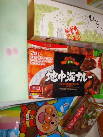 11-19 gift oto-san food