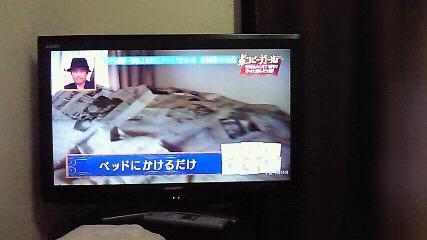 新聞で寝る