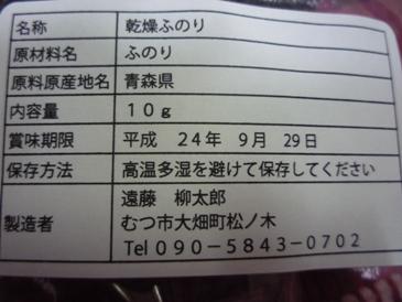 P1040998.jpg