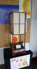 行灯の展示