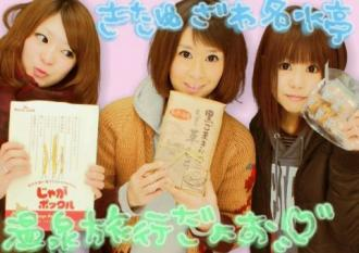 11-01-16_1_convert_20110116223854.jpg