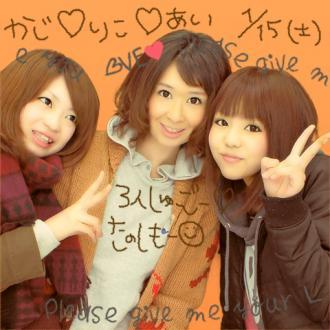 image_convert_20110116221457.jpg