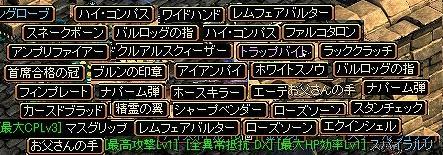 RedStone 10.05.23[03]