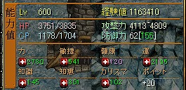 RedStone 10.05.31[09]