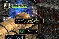 RedStone 10.06.06[18]