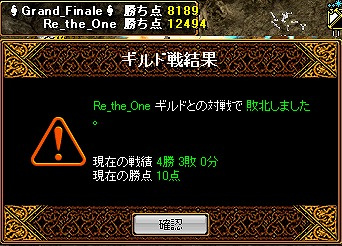 RedStone 10.06.06[43]