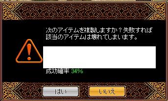 RedStone 10.04.17[14]