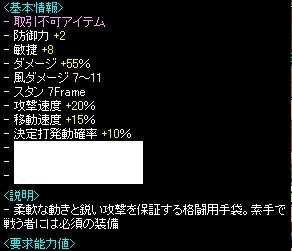 RedStone 10.04.17[16]