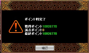 RedStone 10.06.23[31]
