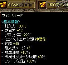 RedStone 10.06.24[12]