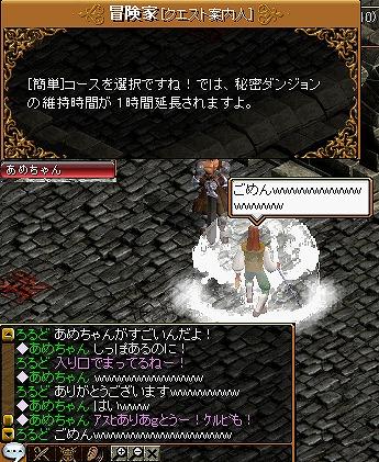 RedStone 10.06.26[00]