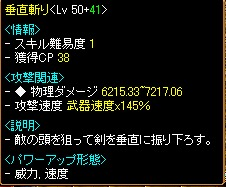 RedStone 10.06.30[02]