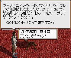 RedStone 10.07.01[15]