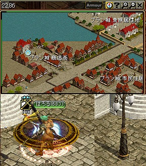 RedStone 10.07.01[14]