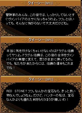 RedStone 10.07.01[10]