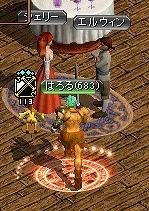 RedStone 10.07.01[26]