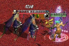 RedStone 10.07.01[53]