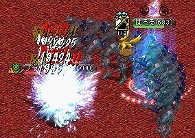 RedStone 10.07.01[89]