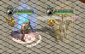 RedStone 10.07.01[162]