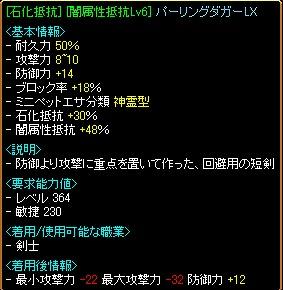 RedStone 10.07.03[12]