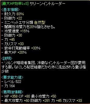 RedStone 10.07.03[09]