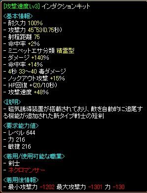 RedStone 10.07.03[10]