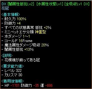 RedStone 10.07.03[04]