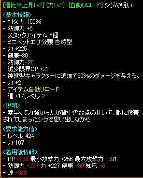RedStone 10.07.03[08]