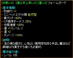 RedStone 10.07.03[03]