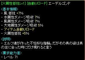 RedStone 10.07.03[16]