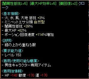 RedStone 10.07.03[13]
