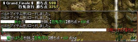 RedStone 10.07.04[30]