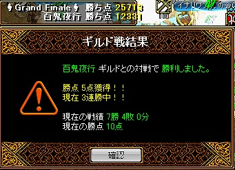 RedStone 10.07.04[31]